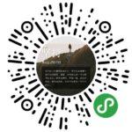 万事科技-二维码电子名片